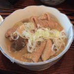 ajiyasu-nikomi