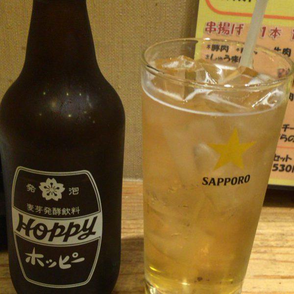 fuwari-hoppy