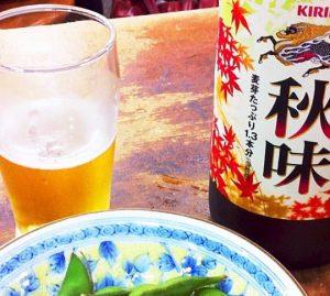 yamadaya-beer