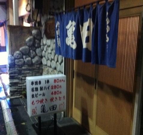 町屋-亀田-外観-0304