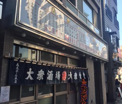 川崎-丸大ホール-外観-0304