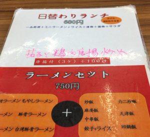 blog_import_56432e77904f4
