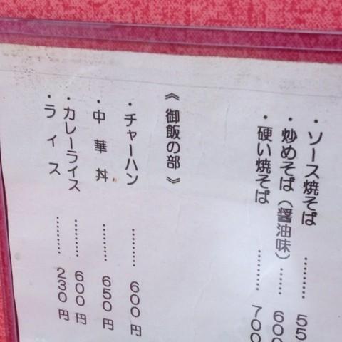 aota-menu