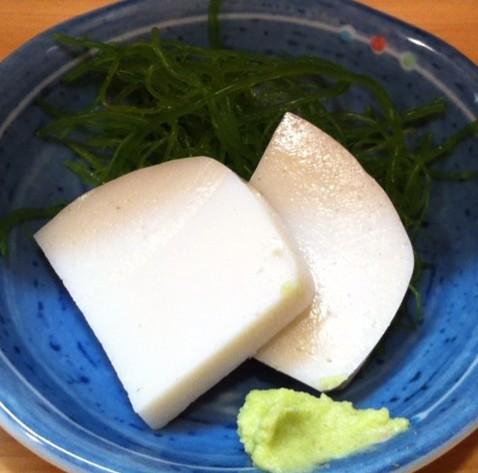 imoya-kamaboko