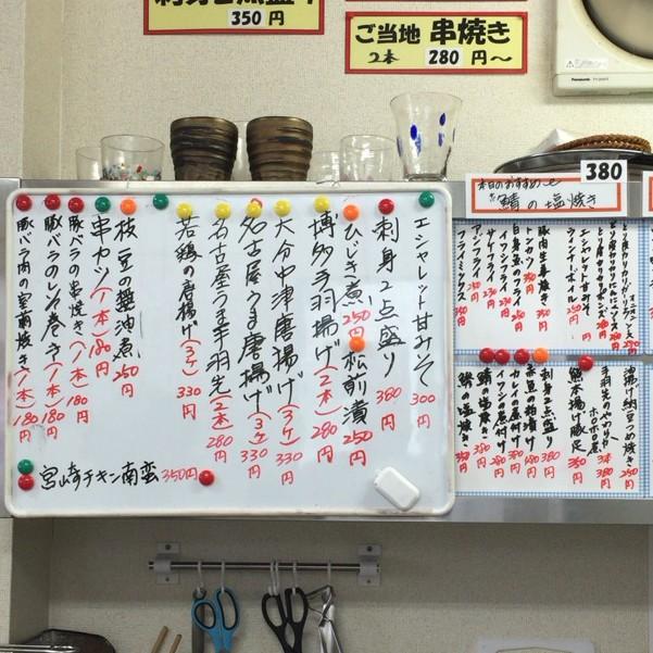 yy-menu2