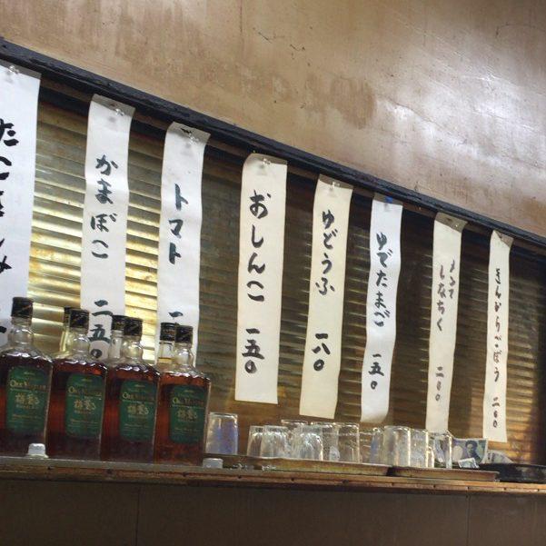 minokan-menu