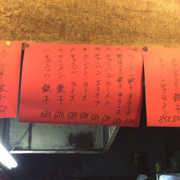 tamaki-menu