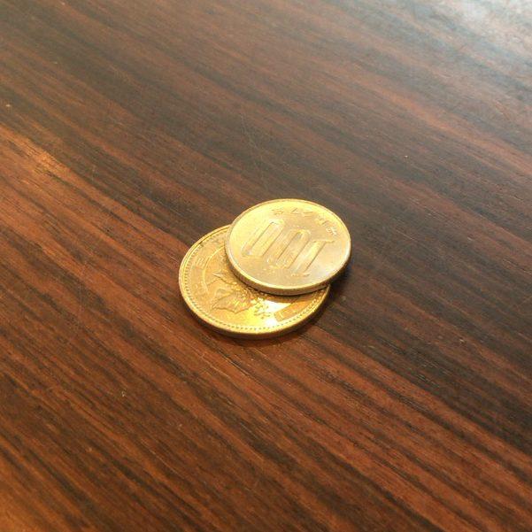 bakamori-coin