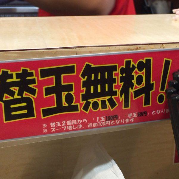 koiwatei_kaedama_0811
