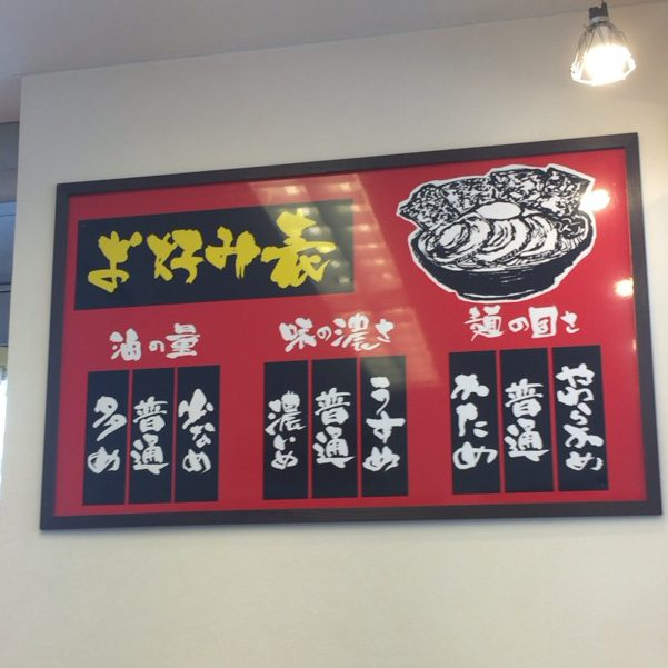 uguisuya_menu_0917