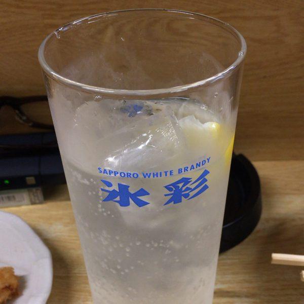 岩塚-久良四季-レモンサワー