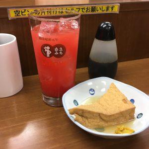 佐野屋-厚揚げ-0119