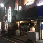 綾瀬-駅前酒場-外観