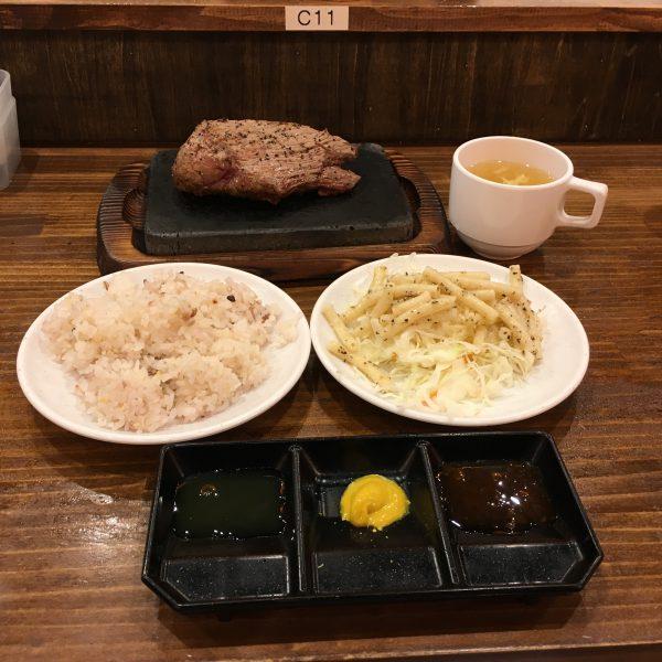 大須-やっぱりステーキ-ステーキセット