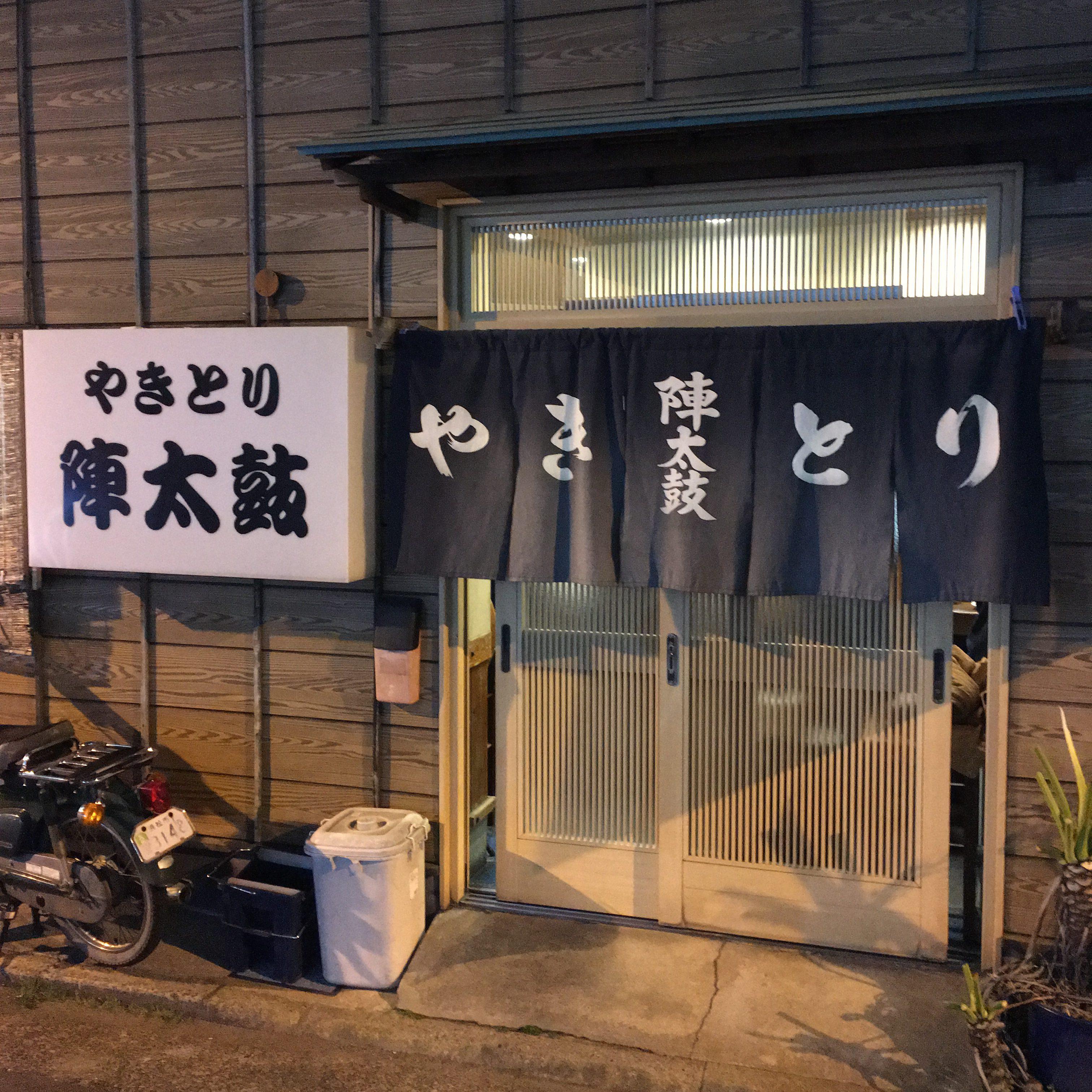 浜松-陣太鼓-外観-0320