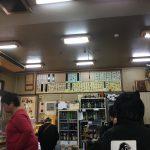 王子_山田屋_内観3_0515