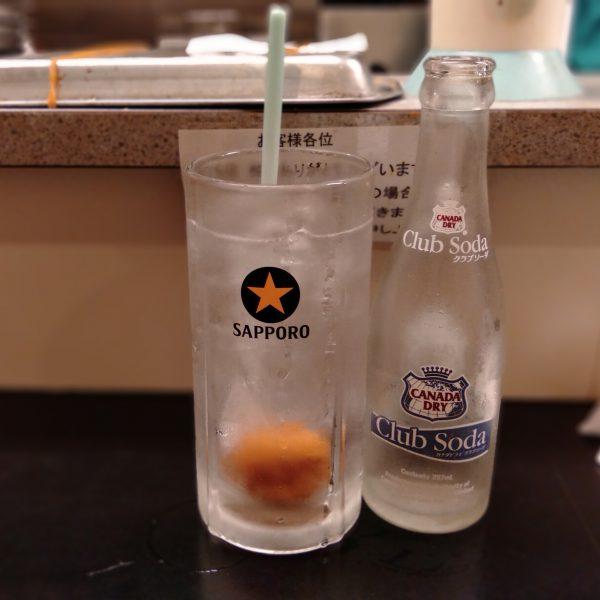 北千住-酒屋の酒場-酎ハイ