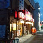 岩塚-久良四季-外観
