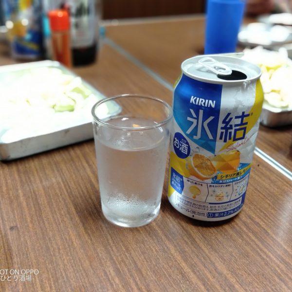 新瑞橋-しな川-氷結レモン