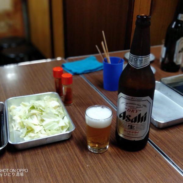 新瑞橋-しな川-瓶ビール