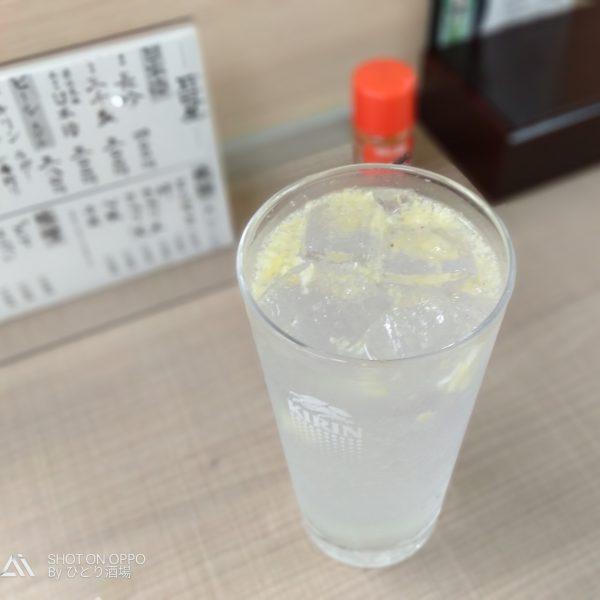 新瑞橋-石田屋-レモンサワー