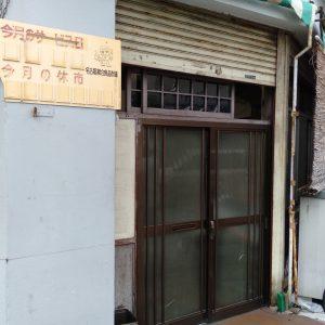 柳橋-魚源-外観2