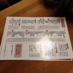 栄-酒津屋-メニュー1
