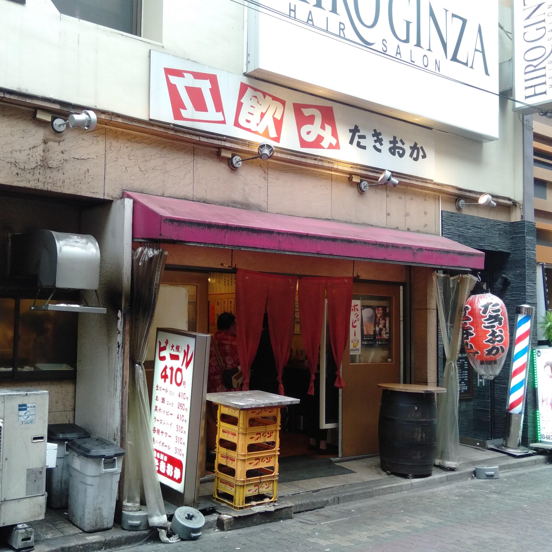 御徒町-たきおか3号店-外観
