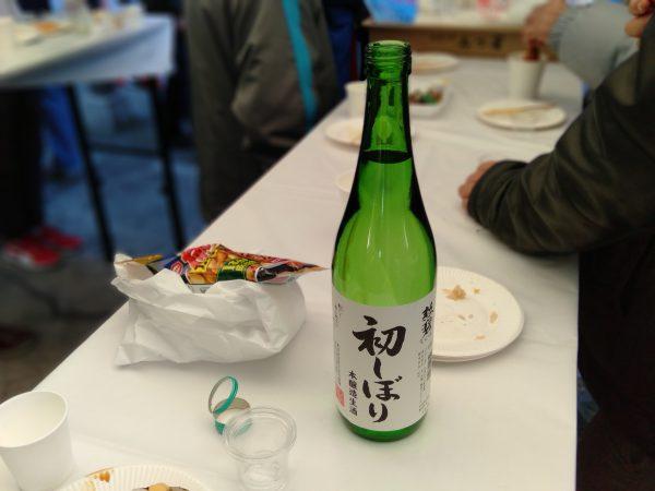 勲碧 初しぼり本醸造生酒