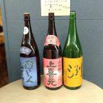 伏見地下-ふつふつや-日本酒