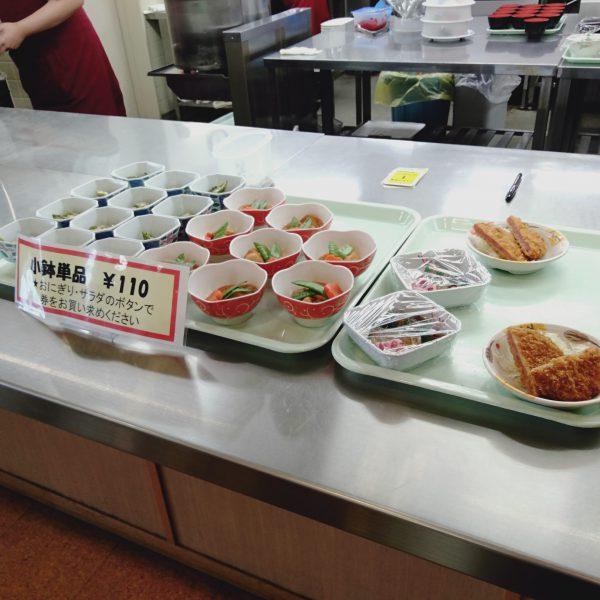 熱田-熱田区役所食堂-配膳カウンター
