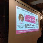 名駅-スナックかすがい-プレゼンテーション7