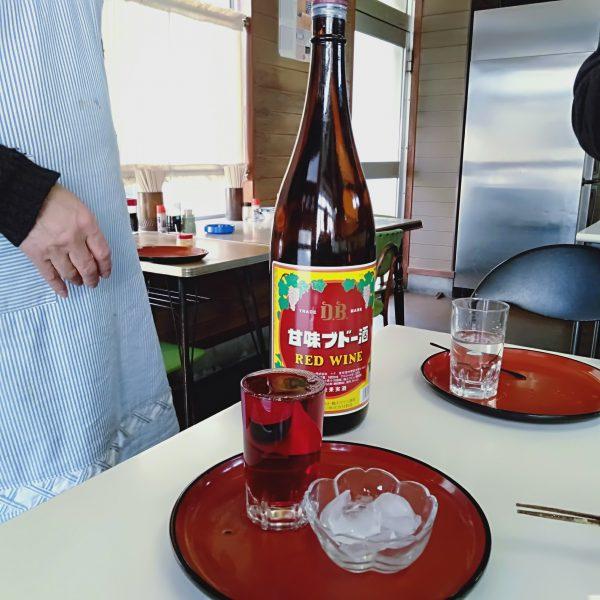 岩倉-みのや-ブドー酒