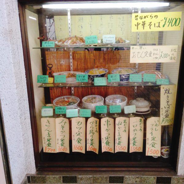 堀田-水星食堂-外観2