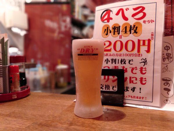 那覇-那覇ゴールデン-生ビール-0921