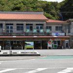 大宜見村-道の駅-外観-0923
