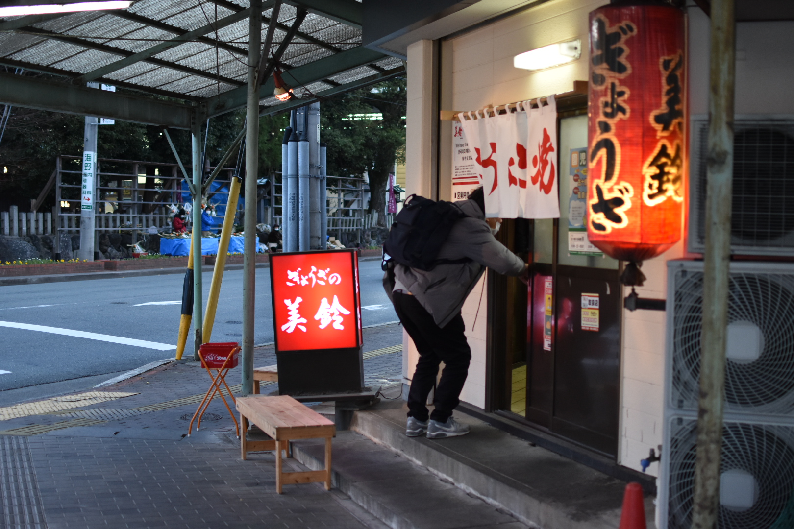 伊勢-ぎょうざの美鈴-外観-0108