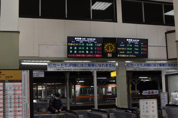 伊勢-伊勢市駅-掲示板-0109