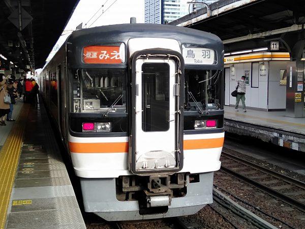 名古屋-名古屋駅-快速みえ-0109