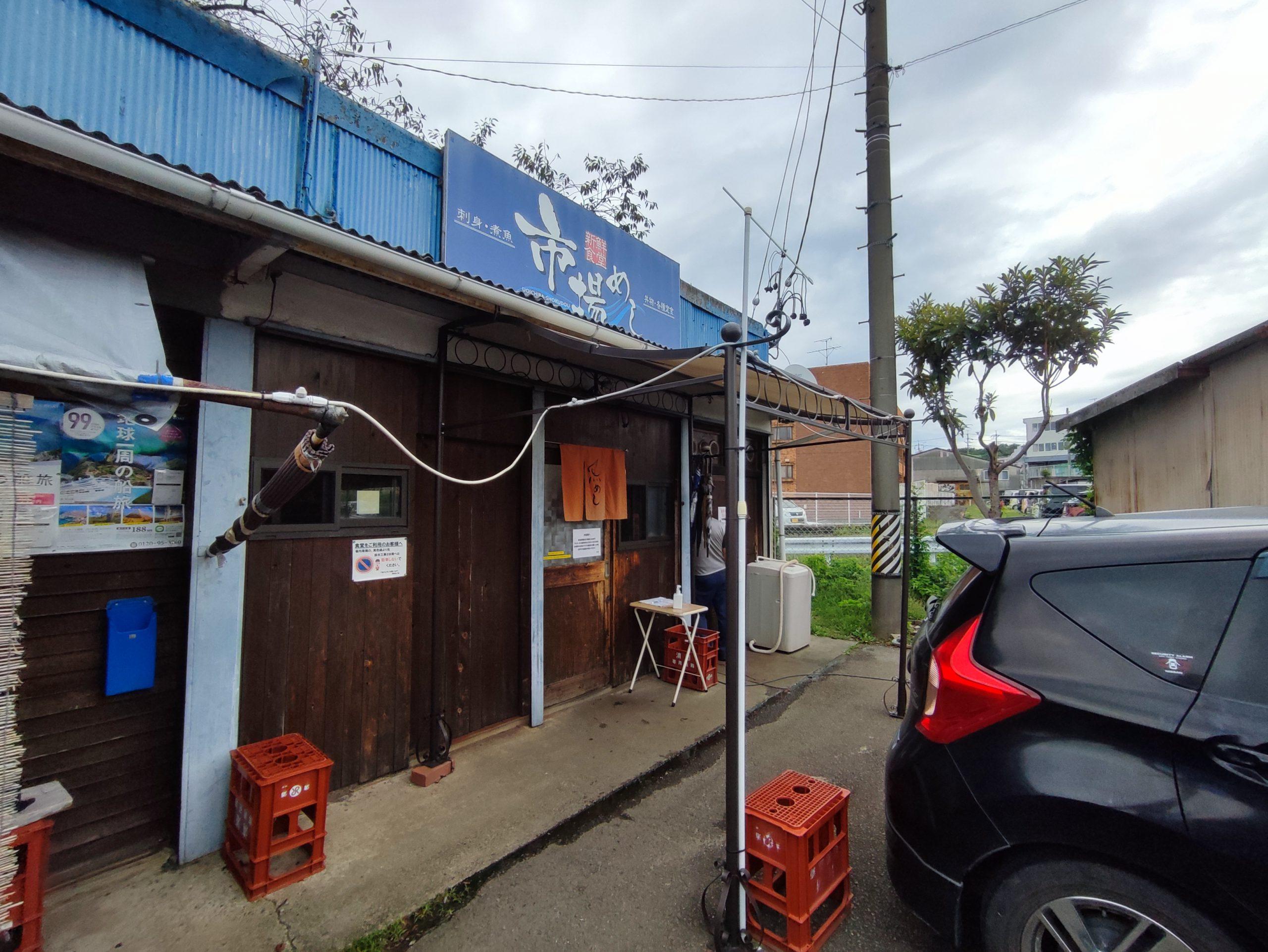岡崎-平の屋-外観1-0917