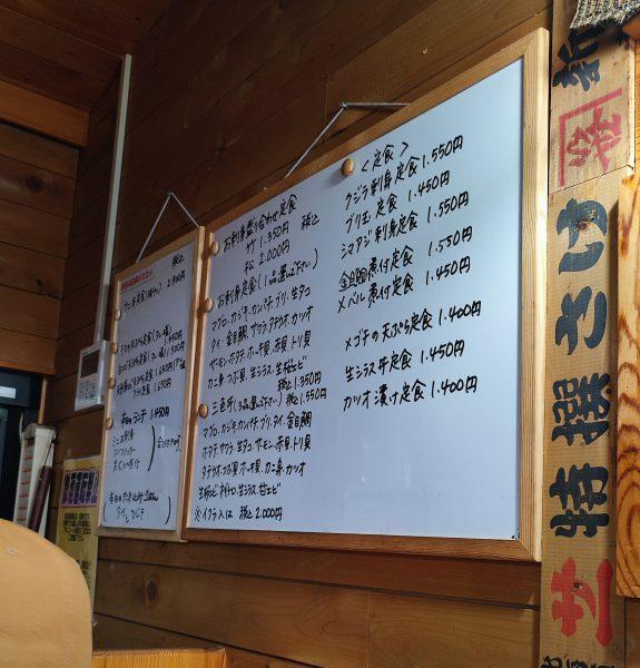 岡崎-平の屋-メニュー-0917