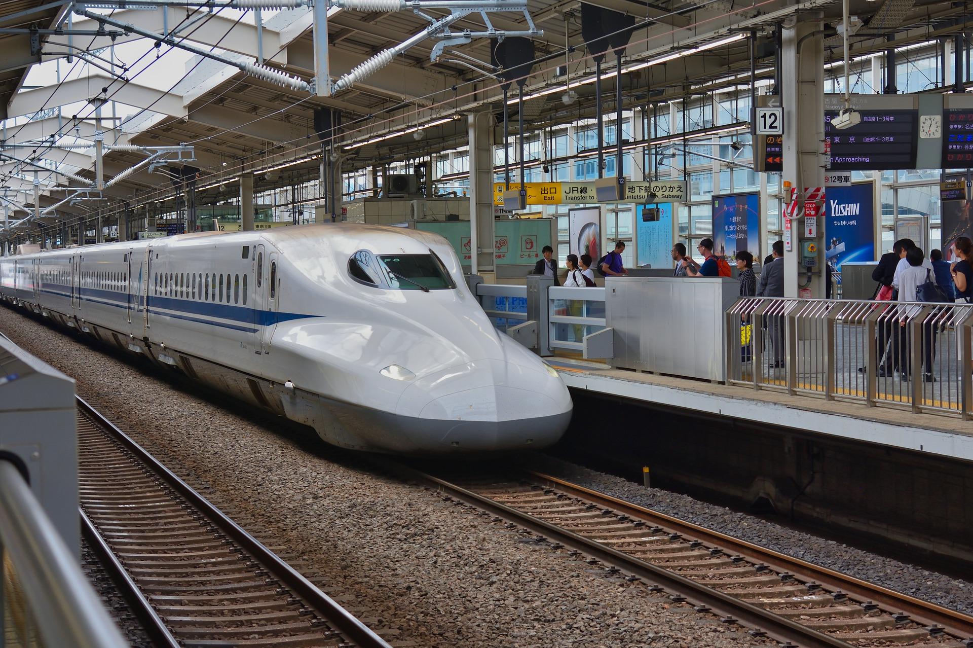 【格安新幹線】名古屋から浜松間